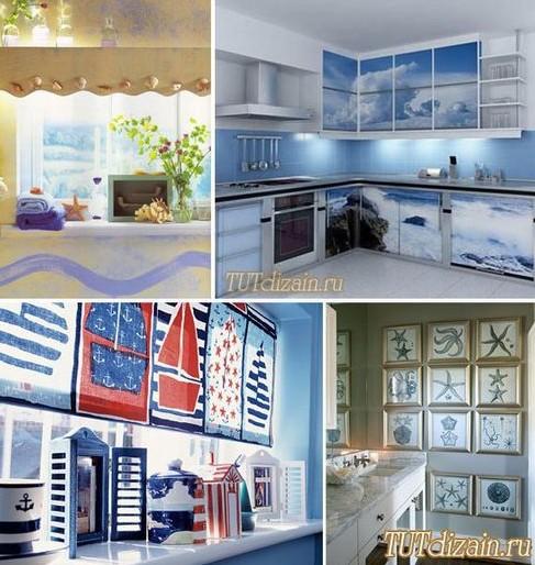 Фотогалерея: кухня в морском стиле. Идеи дизайна для кухни: интерьер в морском стиле.